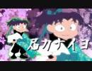一年は組で千・忍・櫻 thumbnail