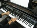 【ニコニコ動画】ギルティクラウン「planetes」ピアノで弾いてみたを解析してみた