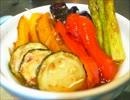 温野菜の洋風揚げ浸し