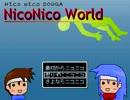 ニコニコワールド 第二十一幕 シーン18