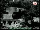 【ニコニコ動画】Три танкиста(三人の戦車兵)を解析してみた