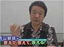 【青山繁晴】日本とTV局の将来、自主エネルギーの可能性[桜H24/8/17]