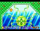【TAS】伝説のスタフィー3 Part2 thumbnail