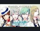 【試聴】月明かりのDEAREST【うたの☆プリンスさまっ♪】 thumbnail