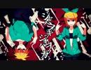 【瑠万×CLPS】ジャバヲッキー・ジャバヲッカ【歌ってみた】