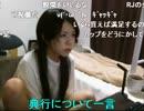 【ニコニコ動画】【EMI】金バエェ・・・【ニコ生】を解析してみた