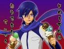 【KAITOが】ナウロマンティック【練習】 thumbnail