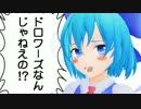 【第9回MMD杯本選】マリアリとパンツ