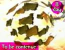 【8日攻略】五華八日、生きてるだけでマル儲け【ピクミン2実況】8日目(4)