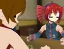 【第9回MMD杯本選】酒の肴に食論議