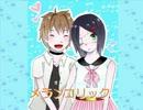 【水ノ唄うぐいすg-20】メランコリック【