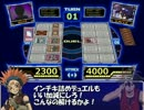【架空デュエル用素材】プレイマット三種+α