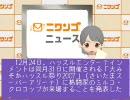 ミルコ「ハッスル」緊急参戦!?