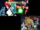 【比較動画】MIKUGONBALL Z3【DBZ3再現】 thumbnail
