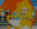 【第9回MMD杯本選】はばたけ、未来へ【ミナモダンス】
