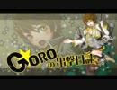 【ボーダーブレイク】GOROの出撃日誌 311日目【S1】