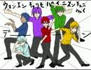 【黒バス】あたりまえ体操 thumbnail