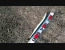 【ニコニコ動画】シーバスタックルで狙う ライトショアジギング青物 もちょおを解析してみた