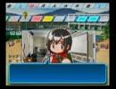 【パワプロ15】投手ひいきの栄冠ナイン実況プレイ Part4