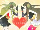 【ゆりり】ハッピーシンセサイザを歌ってみた【jade】 thumbnail