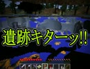 【Minecraft】 方向音痴のマインクラフト Season4 Part4 【ゆっくり実況】