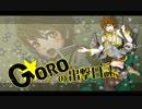 【ボーダーブレイク】GOROの出撃日誌 312日目【S2】