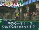 大妖精のソードワールド2.0【18-13】