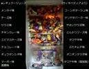 夏季限定!「うまい棒」専用冷蔵庫+豆知識