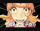 【第9回MMD杯本選】幻想郷を救え!【東方MMD】 thumbnail
