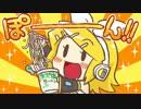 【ニコニコ動画】【ラーメン】\チッ/3分タイマー【作るよ!】を解析してみた