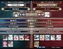 【LoVRe2】全国ランカー決戦 姫川風花 vs KAZ