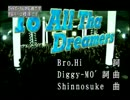 To All Tha Dreamers カラオケ オンボーカル 練習用