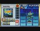 ロックマンエグゼ4 トーナメント レッドサン を実況プレイ part39 thumbnail