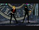 【第9回MMD杯本選】 バディでロミオとシンデレラ 【MMDFes】 thumbnail