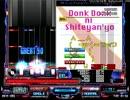 【発狂BMS】He is an Energizer (sarather) ★7 FULL COMBO
