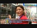 【五輪】銀座に50万人!メダリスト凱旋パレード