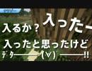 マイクラでゴルフやったらなにこれカオスwww【実況】_02