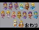 【RPGツクール2】~L・O・AF~ Z・AF