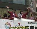 ロンドンオリンピック 銀座凱旋パレード