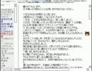 【洒落怖】怖い話も皆で読めば怖くない! …かも【実況】part13-2 thumbnail