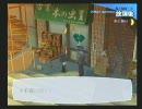 ペルソナ3  正義コミュ(生徒会会計) 第2話