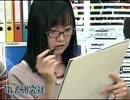 電波研究社~アニメ・ゲーム・アニソン~アニメ研究課(2012年2月16日)