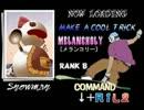 【TAS】クールボーダーズ2 全コースTA SNOWMAN thumbnail