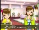 亜美真美 アイドルマスター 双子と豚 月の仕事 6月