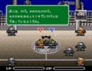 バトルドッジボール ~「真・闘球王伝説」をプレイ~ Part5