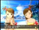 亜美真美 アイドルマスター 双子と豚 34