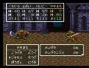 永井先生のドラクエ3 Part.9