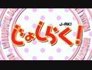 【MAD】じょしらく!で けいおん!OP thumbnail