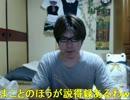 【ニコニコ動画】【金バエ】アメーン!【Qちゃん】を解析してみた