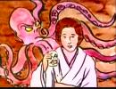 【ニコニコ動画】幕藩・酒場改革史 婦女子の流入と台頭を解析してみた